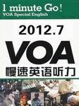 2012年7月VOA慢速英语听力