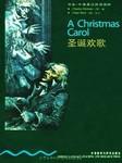 书虫第三级圣诞欢歌